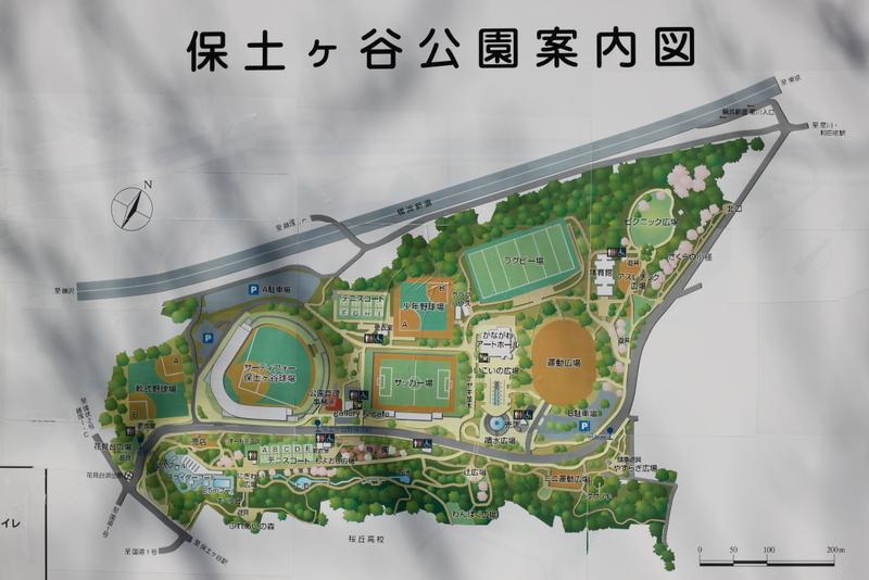 保土ヶ谷公園地図