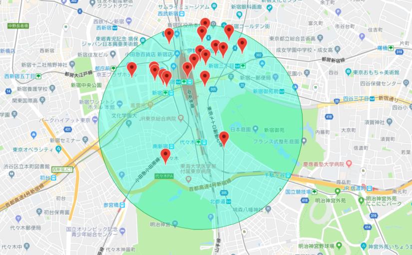 Google Maps Apiで現在地のスポット情報をマーカーで示すサンプル